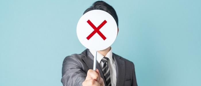 画像: 法人カードの悪用は業務上横領罪に該当する
