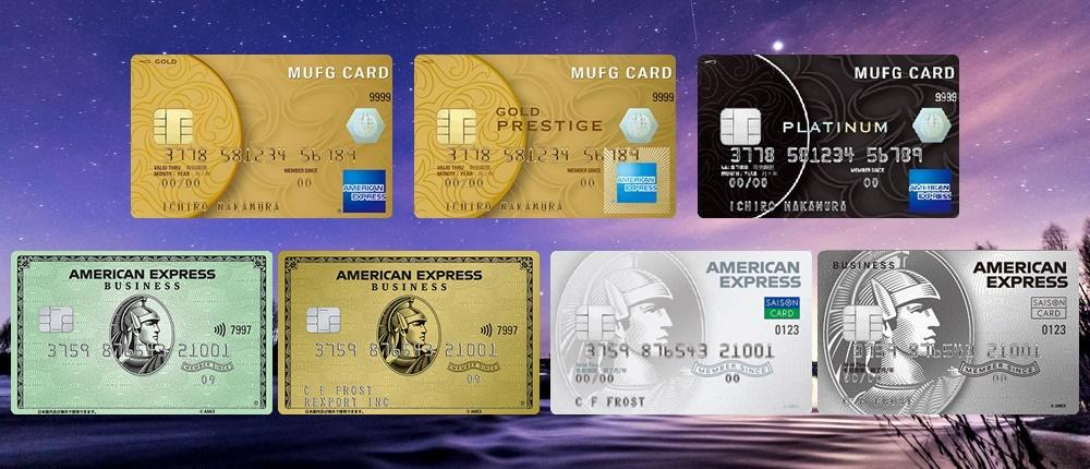 ビジネスカードの年会費