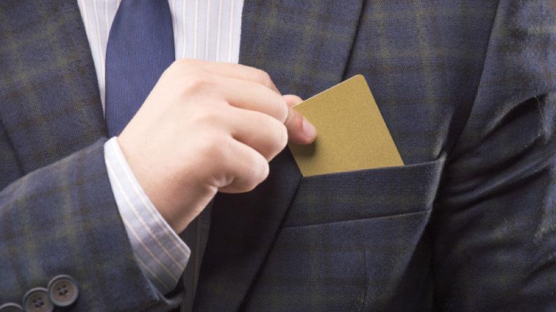 ブラックリストでも作れるかも知れない法人カード!