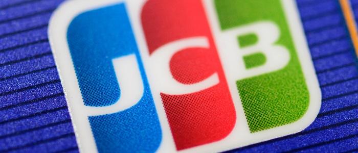 画像: JCBビジネスカードのポイントについて