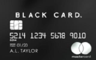 ラグジュアリーブラックカード