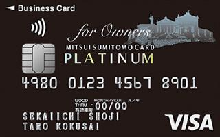 ランキング2位の法人カード