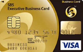 SBS ExcutiveBusinessCard GOLD
