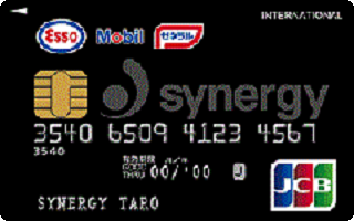 シナジーJCB一般法人カード