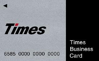 画像: タイムズビジネスカード