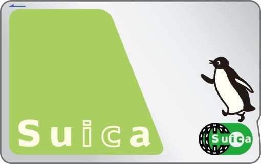 法人カード電子マネー「Suicaについて」
