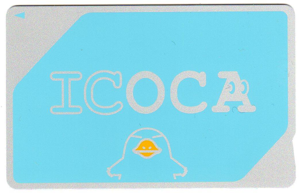 法人カード電子マネー「icocaについて」