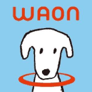 法人カード電子マネー「WAONについて」