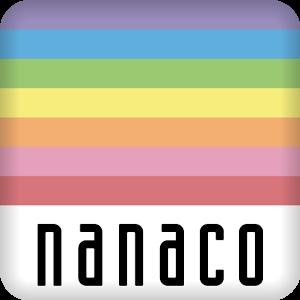 法人カード電子マネー「nanacoについて」