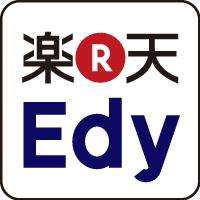 法人カード電子マネー「楽天Edyについて」
