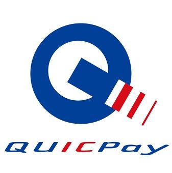 法人カード電子マネー「QUICPayについて」