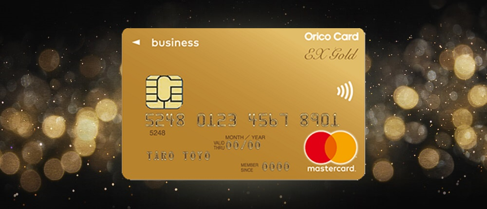 最強の法人カード
