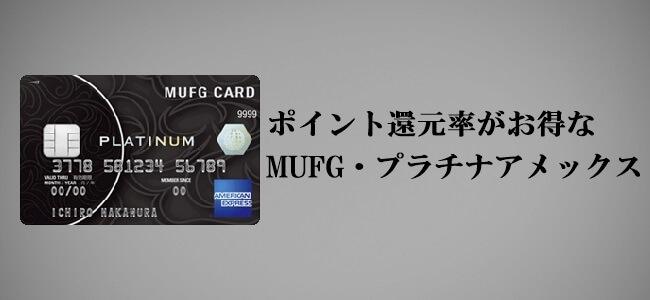 法人カード比較1