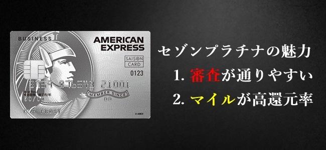 比較:利便性で選ぶ法人カード