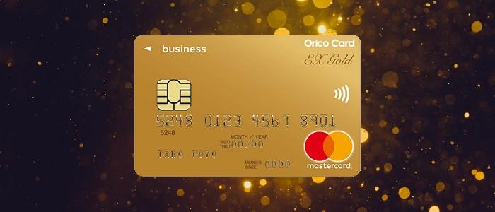 画像: おすすめの法人カードについて