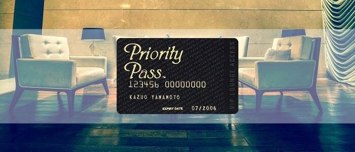 法人カードのプライオリティパス発行