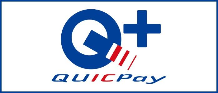 画像: QUICPay搭載の法人カードについて