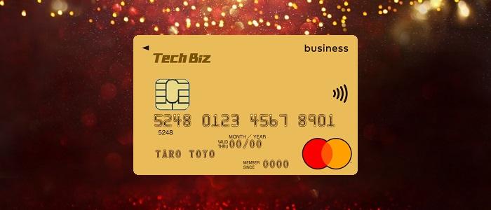 Tech Biz card(テックビズカード)