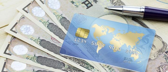 画像: 法人カードの手数料について