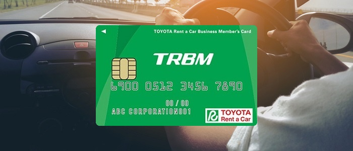画像: トヨタレンタカーで活躍するTRBMカードについて