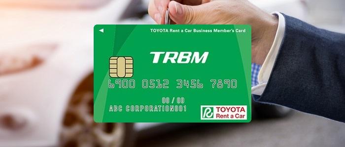 画像: TRBMカードについて