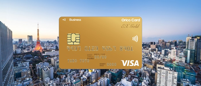 画像: VISAが選べるおすすめのゴールド法人カードについて