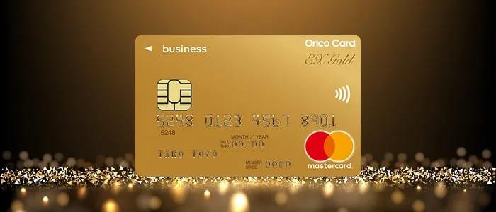 画像: Yahooの利用に最適な法人カードについて