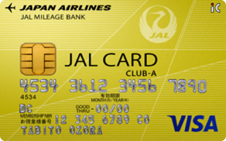 ランキング1位のクレジットカード