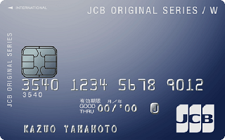 比較ランキング1位のおすすめクレジットカード