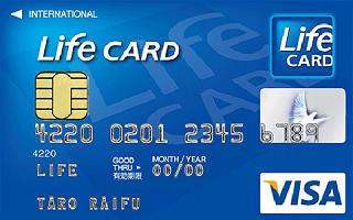 海外旅行保険(自動付帯)がおすすめのクレジットカード比較ランキング2位