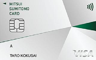 紹介クレジットカード3