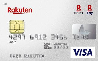 比較ランキング2位のおすすめクレジットカード
