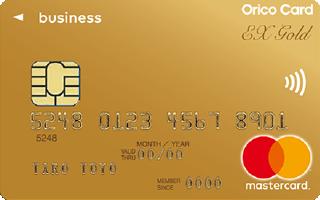 紹介クレジットカード1